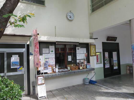 鳥越神社 社務所