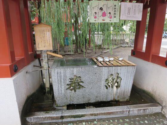 浅草寺 手水舎