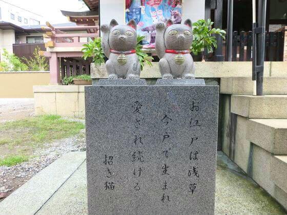 今戸神社 パワースポット