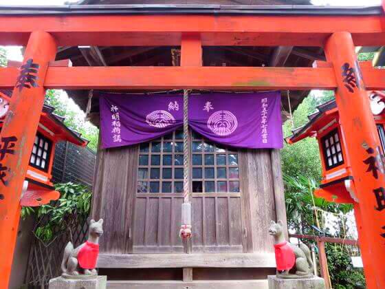 下神明天祖神社 稲荷社