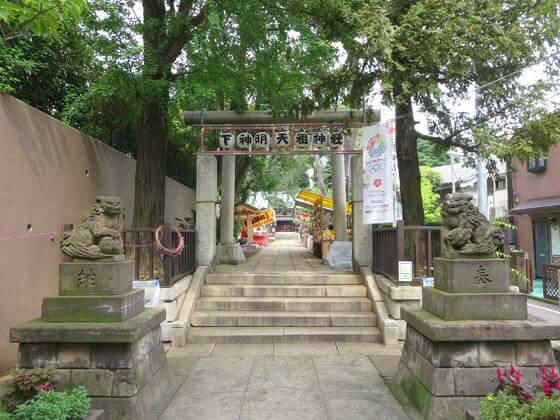 下神明天祖神社 二の鳥居