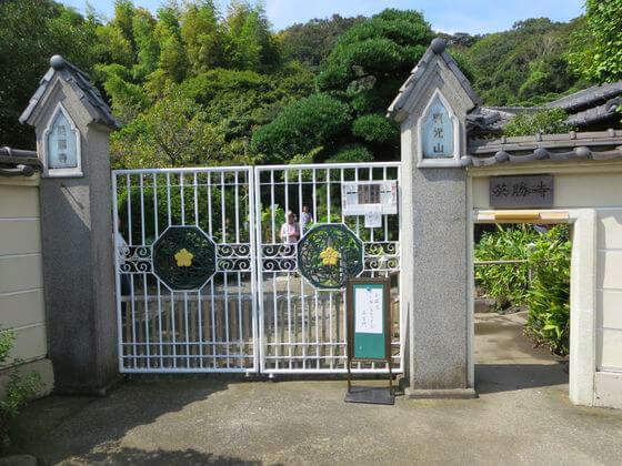 英勝寺 入口