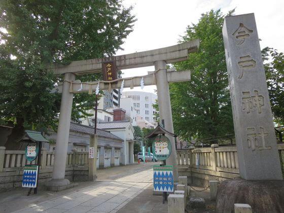 浅草七福神 今戸神社