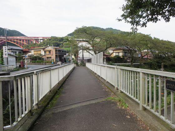 山北橋側道橋