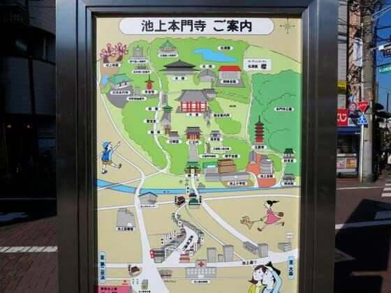 池上本門寺 地図