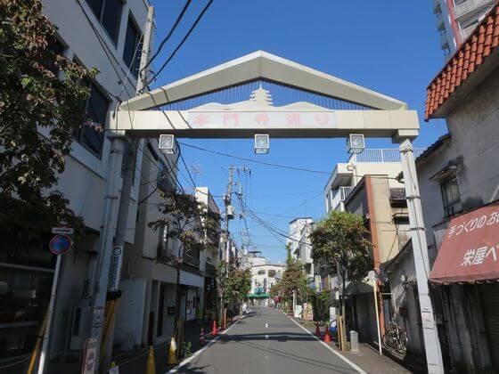 本門寺通り