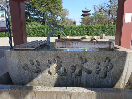 池上本門寺 手水舎