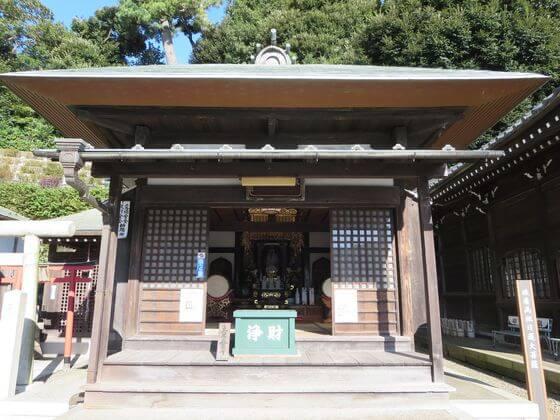 本行寺 旅着堂