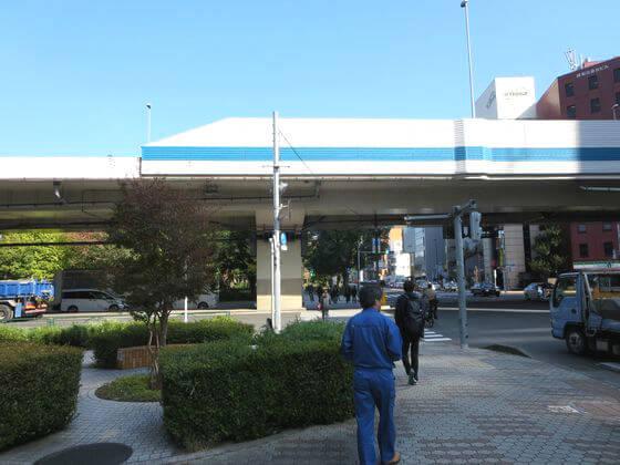 目黒通り 首都高速2号線