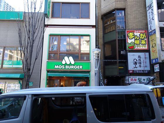 飯田橋駅 B3出口