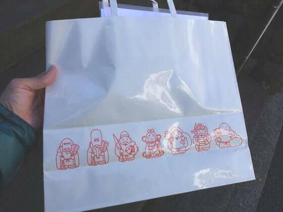 新宿山ノ手七福神 紙袋