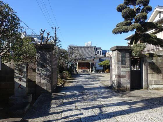 新宿山ノ手七福神 法善寺