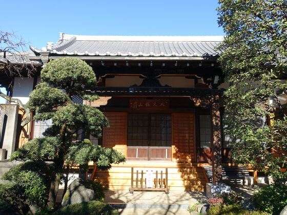 新宿 永福寺