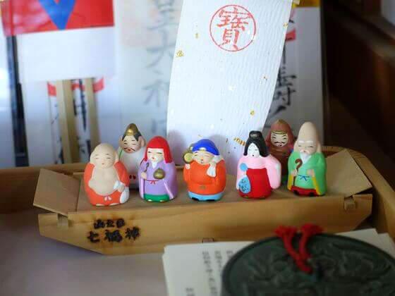 新宿山ノ手七福神 宝船