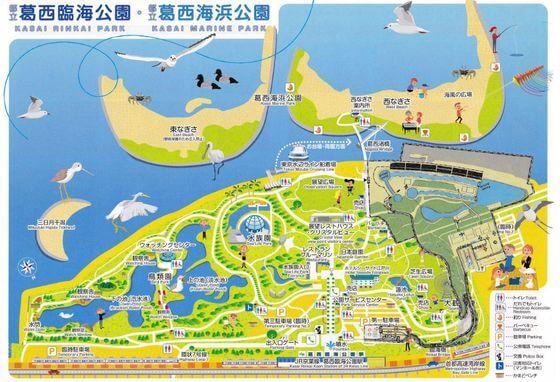 葛西臨海公園 地図