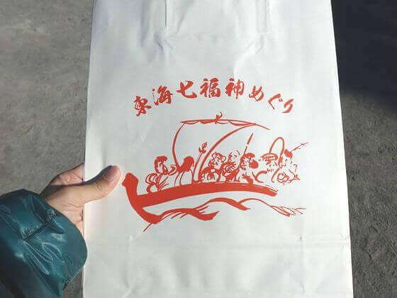 東海七福神 紙袋