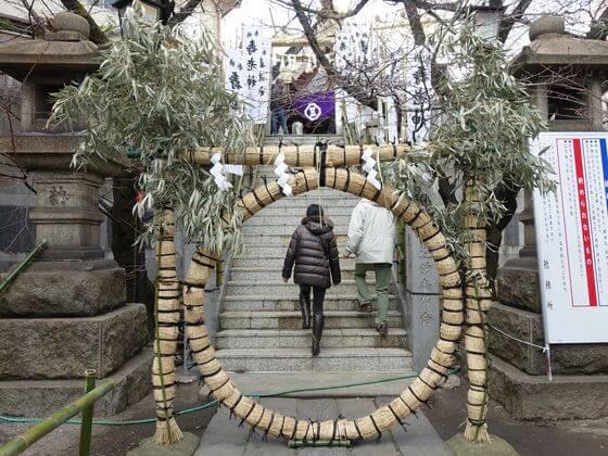 元三島神社 茅の輪