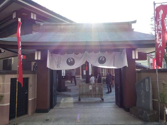 下谷七福神 法昌寺