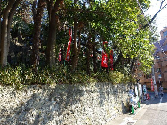小石川七福神 のぼり