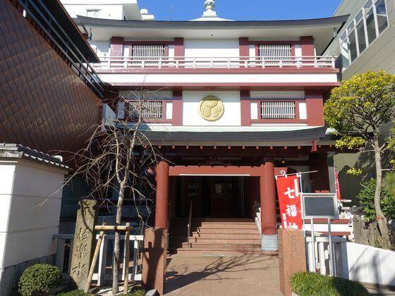 小石川七福神 宗慶寺