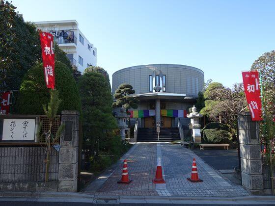 小石川七福神 真珠院