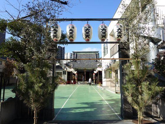 小石川七福神 福聚院