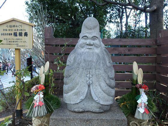 東京ドーム 福禄寿