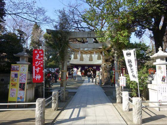 多摩川七福神 新田神社