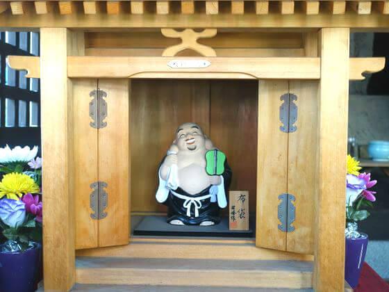 多摩川七福神 布袋尊