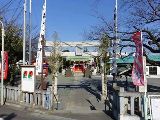 多摩川七福神 東八幡神社