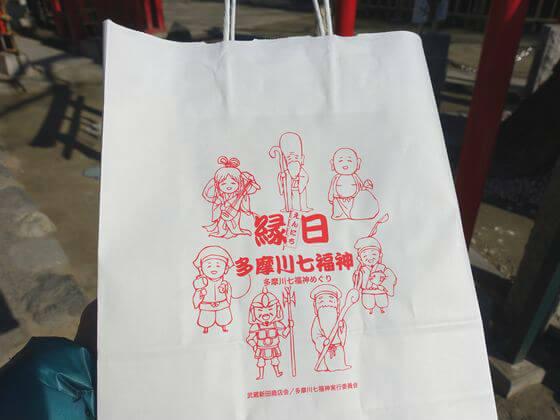 多摩川七福神 紙袋