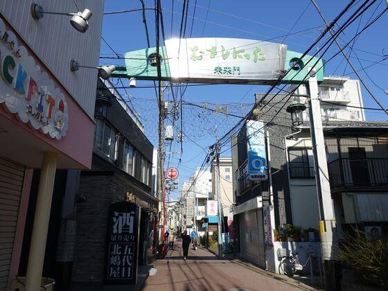 武蔵新田商店街 未来門