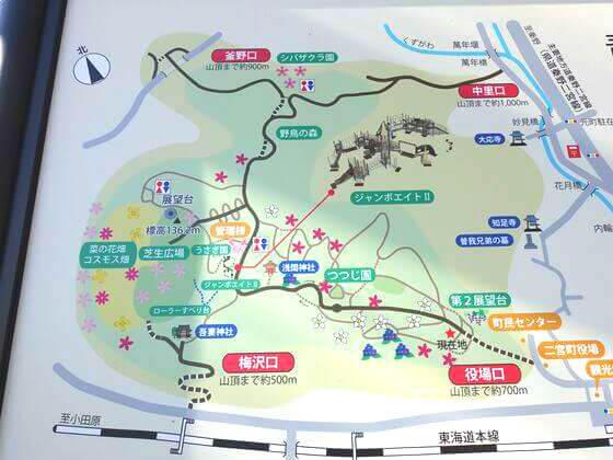 吾妻山公園 園内案内図