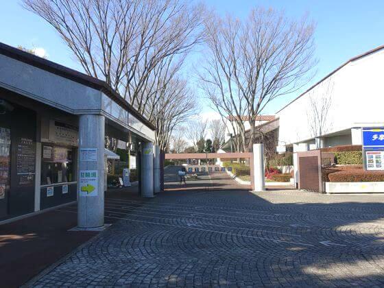 府中市郷土の森博物館 入口