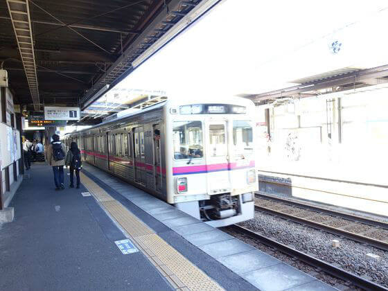 百草園 電車