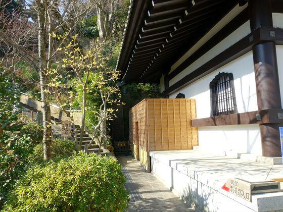 長谷寺 眺望散策路 入口