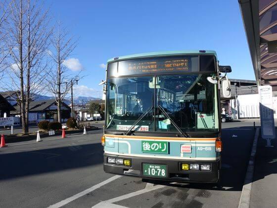 三十槌の氷柱 バス