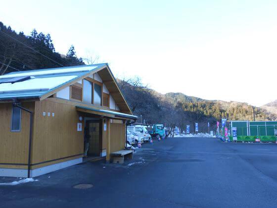 芦ヶ久保駅 トイレ