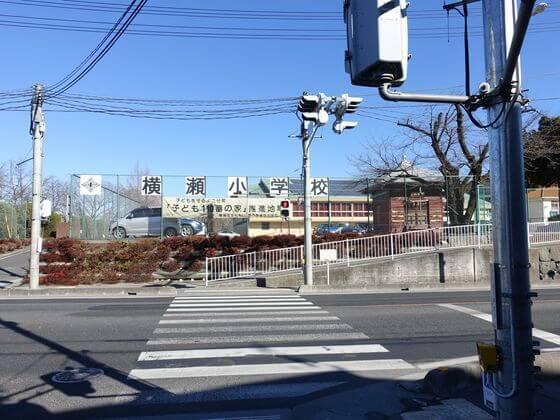 国道299号 横瀬町役場