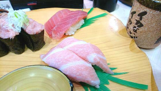 三浦海岸駅 ランチ 寿司