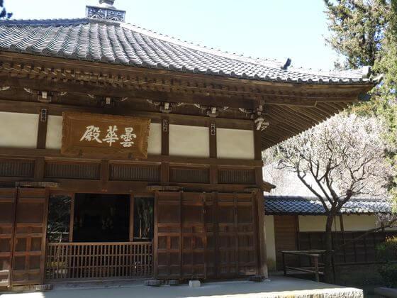 浄智寺 本堂