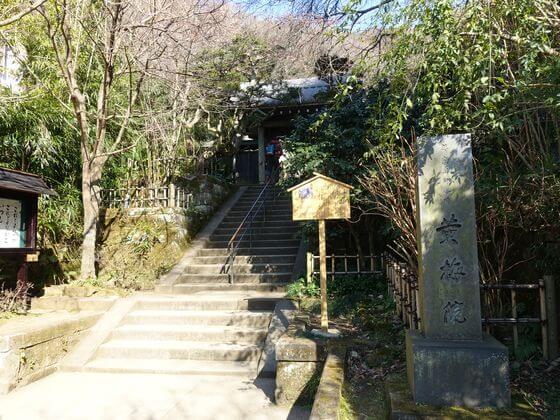 円覚寺 黄梅院