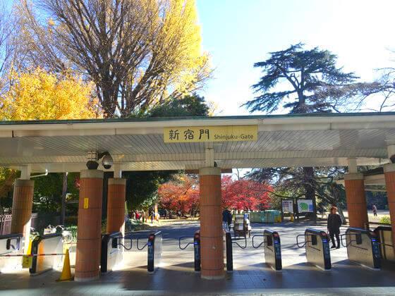 新宿御苑 新宿門