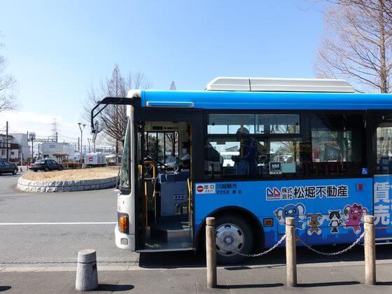 森林公園 アクセス バス