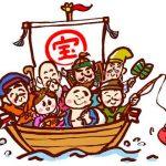 2017年に北千住の千寿七福神巡りをするなら、こちらをチェック!