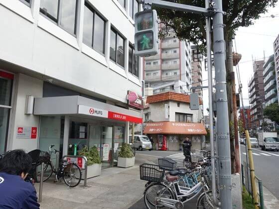 三菱東京ufj 池上支店