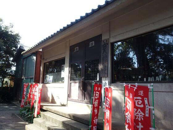 八雲神社 鎌倉 神輿