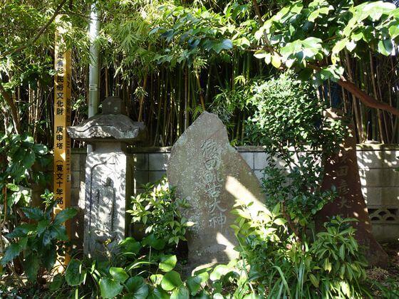 八雲神社 鎌倉 庚申塔