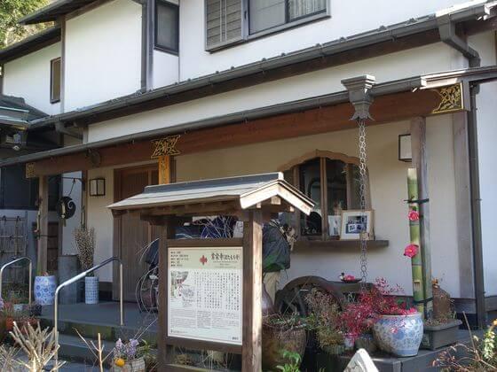 常栄寺 社務所