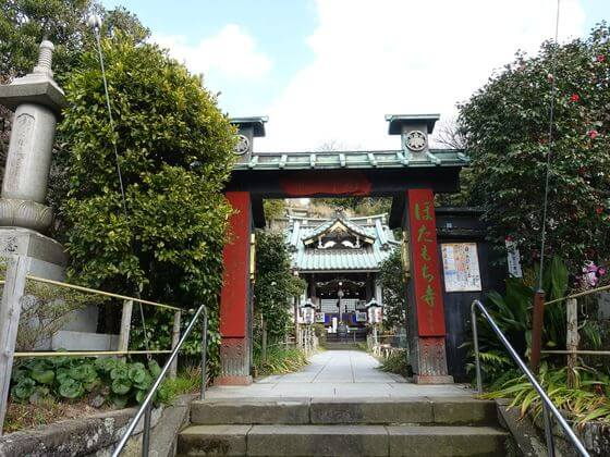 常栄寺 鎌倉